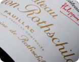 Chateau Mouton Rothschild, visit and tasting